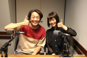 杉咲花、ネプチューン・堀内健とラジオ対談/TOKYO FM番組『杉咲花のFlower TOKYO』