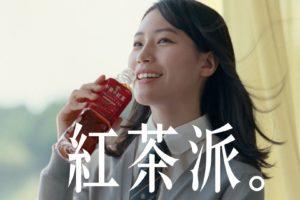 南沙良/キリン 午後の紅茶・CM
