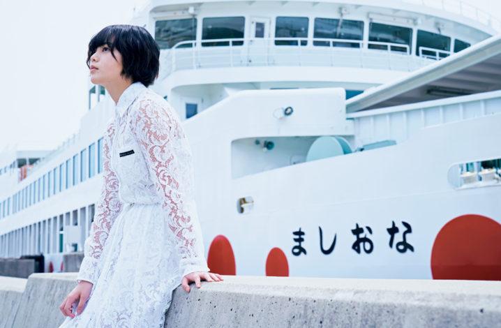 平手友梨奈(ひらて ゆりな・欅坂46)/『Casa BRUTUS』8月号