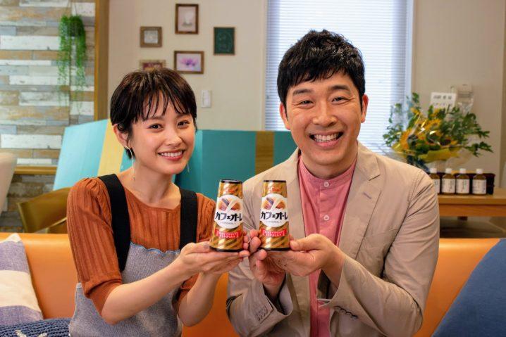 高橋愛 & あべこうじ夫婦出演!新WEB動画「ハイ、カフェオーレ」篇