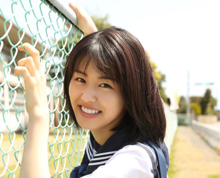 竹内愛紗ファースト写真集 「愛紗」