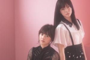 欅坂46・渡邉理佐&田村保乃が「B.L.T.9月号」
