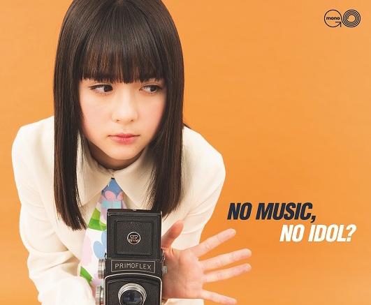SOLEIL/タワーレコード アイドル企画「NO MUSIC, NO IDOL?」ポスター