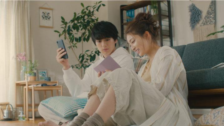 吉川愛&新田真剣佑『マイナビウエディング』CM(2019年8月)