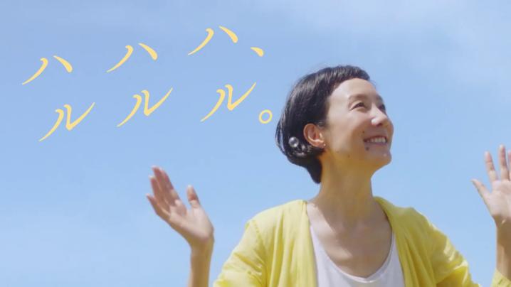 人気モデル・はな/haru「kurokamiスカルプ」新WEB-CM