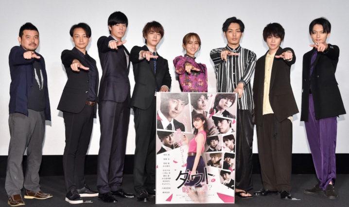 堀田茜、初主演映画『ダウト~嘘つきオトコは誰?~』完成披露上映会