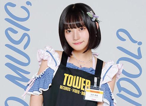AKB48、タワーレコード アイドル企画「NO MUSIC, NO IDOL?」ポスター