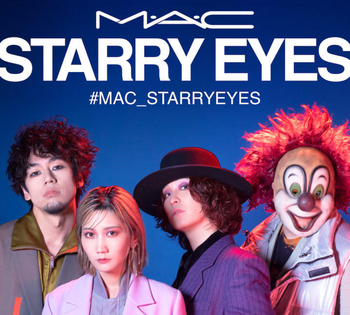 End of the Worldが魅せる#MAC_STARRYEYES