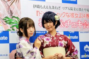 伊織もえ・九条ねぎ/『ドメスティックな彼女』24巻発売記念イベント(2019年9月21日)