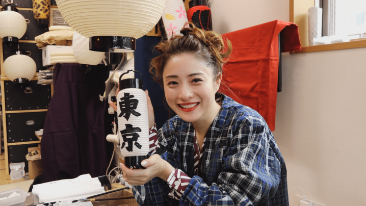 石原さとみ/東京メトロ「Find my Tokyo.」新CM「雑司が谷_ひと工夫が散りばめられた街」篇チャレンジ1(2019年)