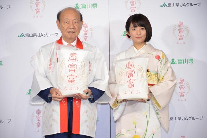 木村文乃(女優)/10月2日(水)、富山米新品種『富富富』の新CM発表会にて