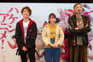 大場美奈(SKE48)、初主演舞台『ハケンアニメ!』