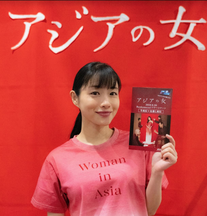 石原さとみ主演舞台『アジアの女』