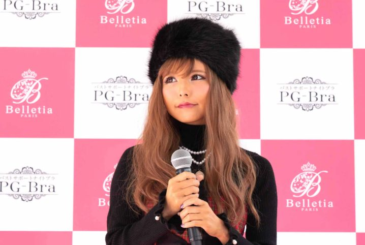 益若つばさ/2019年10月9日(水)、渋谷109にて開催の「バストが喜ぶナイトブラPG-Braイメージモデル発表会」にて。