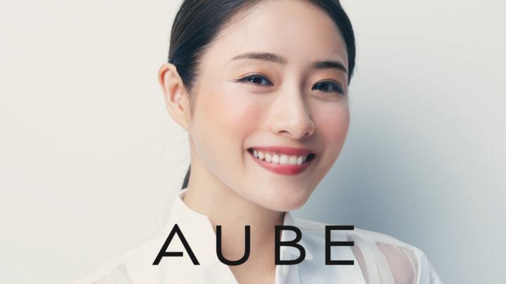 石原さとみ/AUBE CM