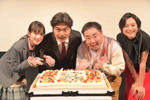 福本莉子、小澤征悦、塚地武雅、本上まなみ/「パパがも一度恋をした」制作発表
