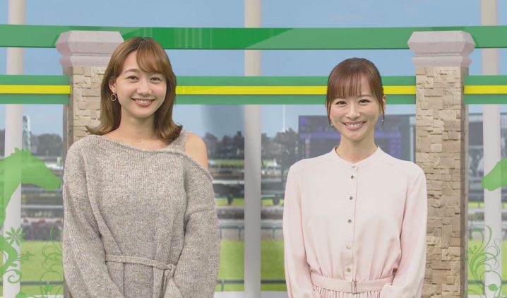 皆藤愛子と高田秋