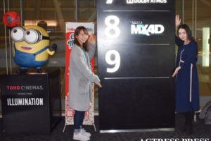 星夏穂・本田りか/2020年1月23日、TOHOシネマズ六本木にて(RADWIMPS 『ANTI ANTI GENERATION TOUR 2019 the Film』上映会)ACTRESS PRESS編集部