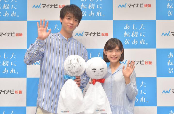 杉咲花・竹内涼真/『マイナビ転職』新CM発表会(2020年1月8日)