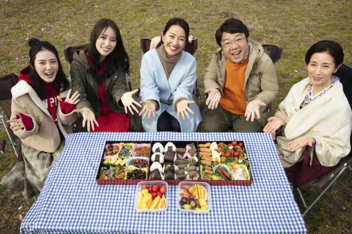 羽田美智子、オトナの土ドラ『隕石家族』クランクイン