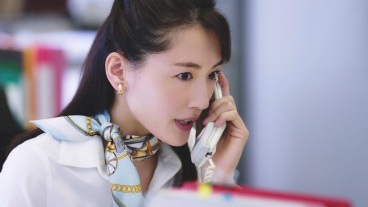 綾瀬はるか/「セイコー ルキア 」25周年アニバーサリー動画
