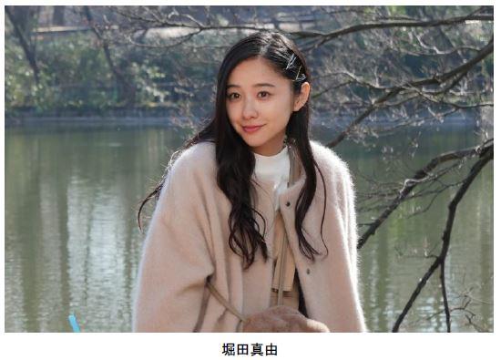 堀田真由、岡田健史主演ドラマ『いとしのニーナ』のマドンナ・ニーナ役