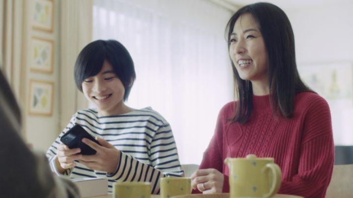 MEGUMI、城桧吏/「SoftBank 学割」新 WEBCM