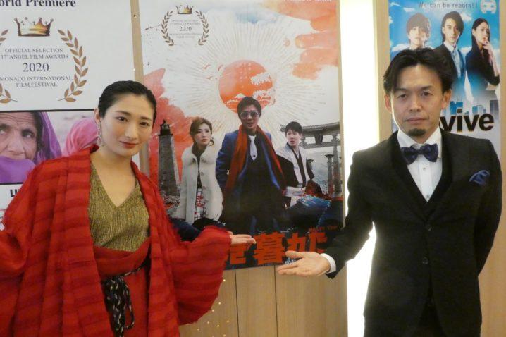 武田梨奈x毎熊克哉 W主演映画『いざなぎ暮れた。』がモナコ国際映画祭2冠達成