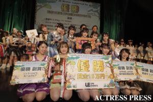 東洋大学「Tomboys☆」/2020年2月13日、全国大学対抗アイドルコピーダンスコンテスト「UNIDOL2019-20 Winter supported by Sammy」/撮影:ACTRESS PRESS編集部