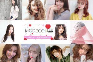 「MODECON in 東海 2020」