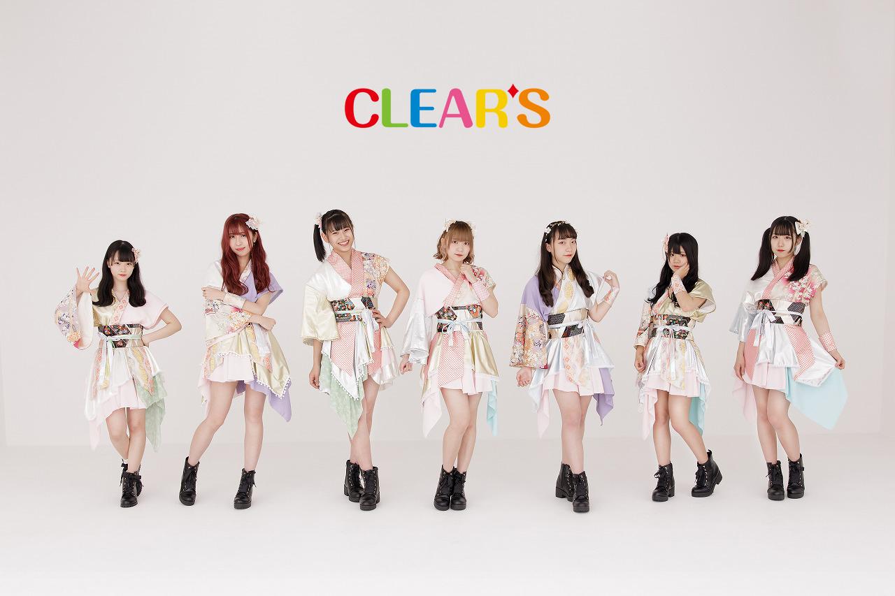 名古屋 CLEAR'S(クリアーズ)