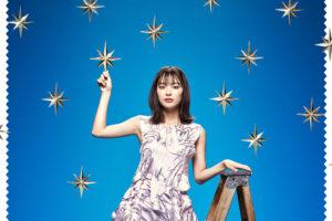内田理央、自身初の主演舞台に出演!『星の数ほど星に願いを』