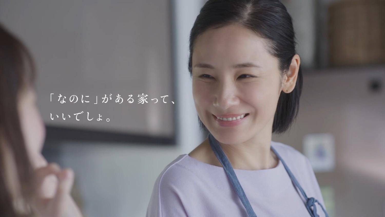 吉田羊主演のトヨタホームCM