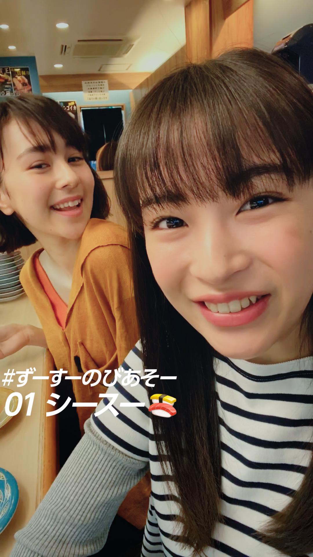 広瀬すず、業界用語オンリーで遊びを楽しむ!三菱 UFJ ニコス「VIASO カード」