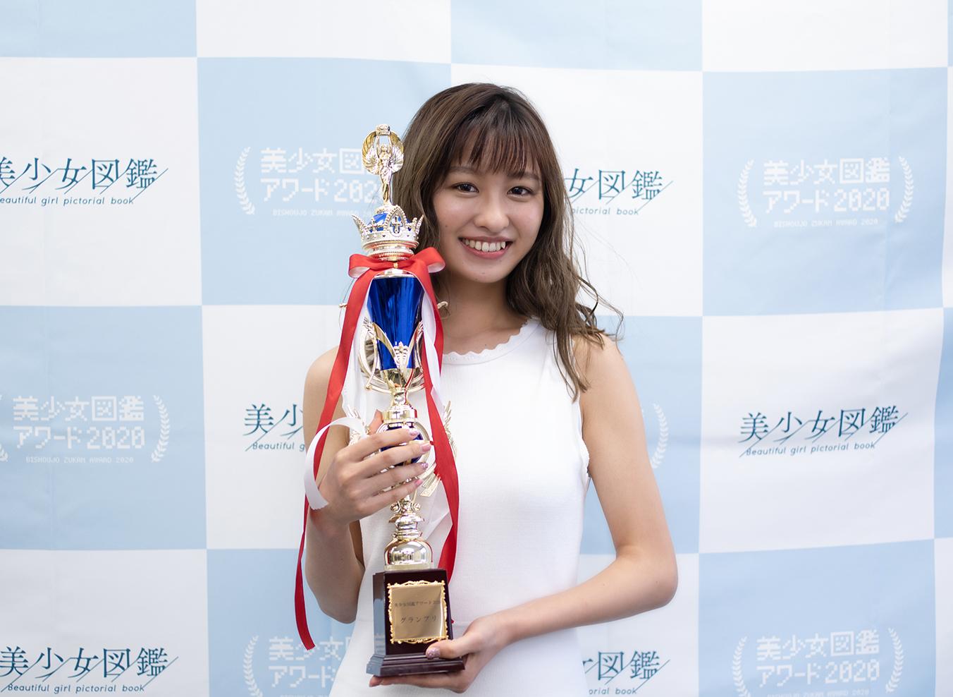 佐藤夕璃(『美少女図鑑アワード 2020』グランプリを受賞)