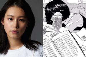 女優でモデルの『南沙良』×イラストレーターで漫画家の『ごめん』 異色のコラボレーション!