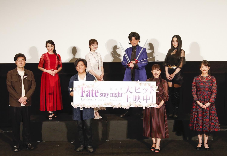 劇場版「Fate/stay night [Heaven's Feel]」第3章「III.spring song」監督とキャスト陣が万感の想いとともに迎えた初日舞台挨拶 開催!