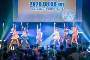 【eN】ライブ 2020年8月8日