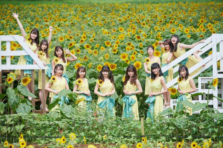 向日葵プリンセス2020