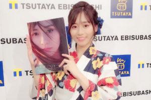 内木志(元NMB48)、浴衣姿で初のフォトブックイベント