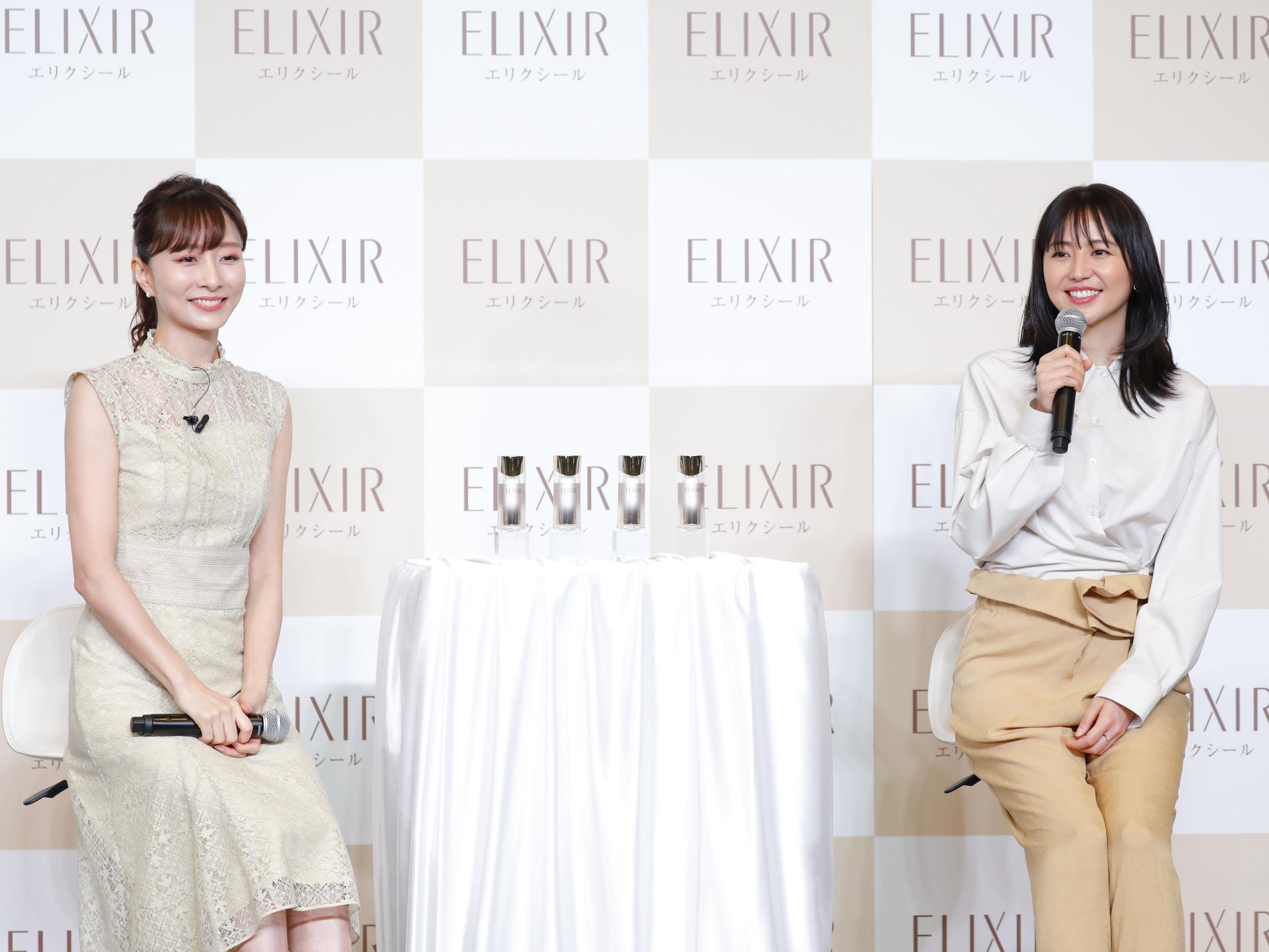 石井美保・長澤まさみ/エリクシールの新ミューズ発表会にて(2020年8月20日)