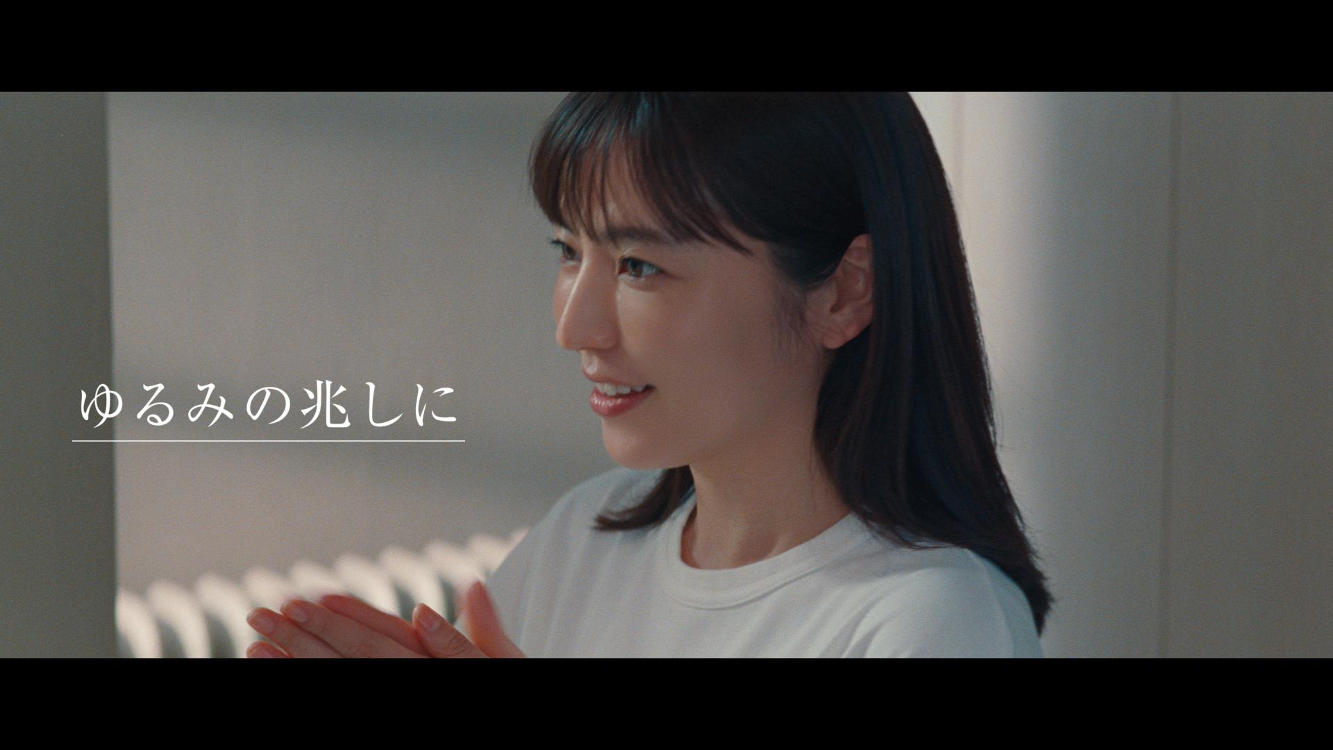 長澤まさみ 、エリクシールの新ミューズに!「デザインタイム美容液」CM