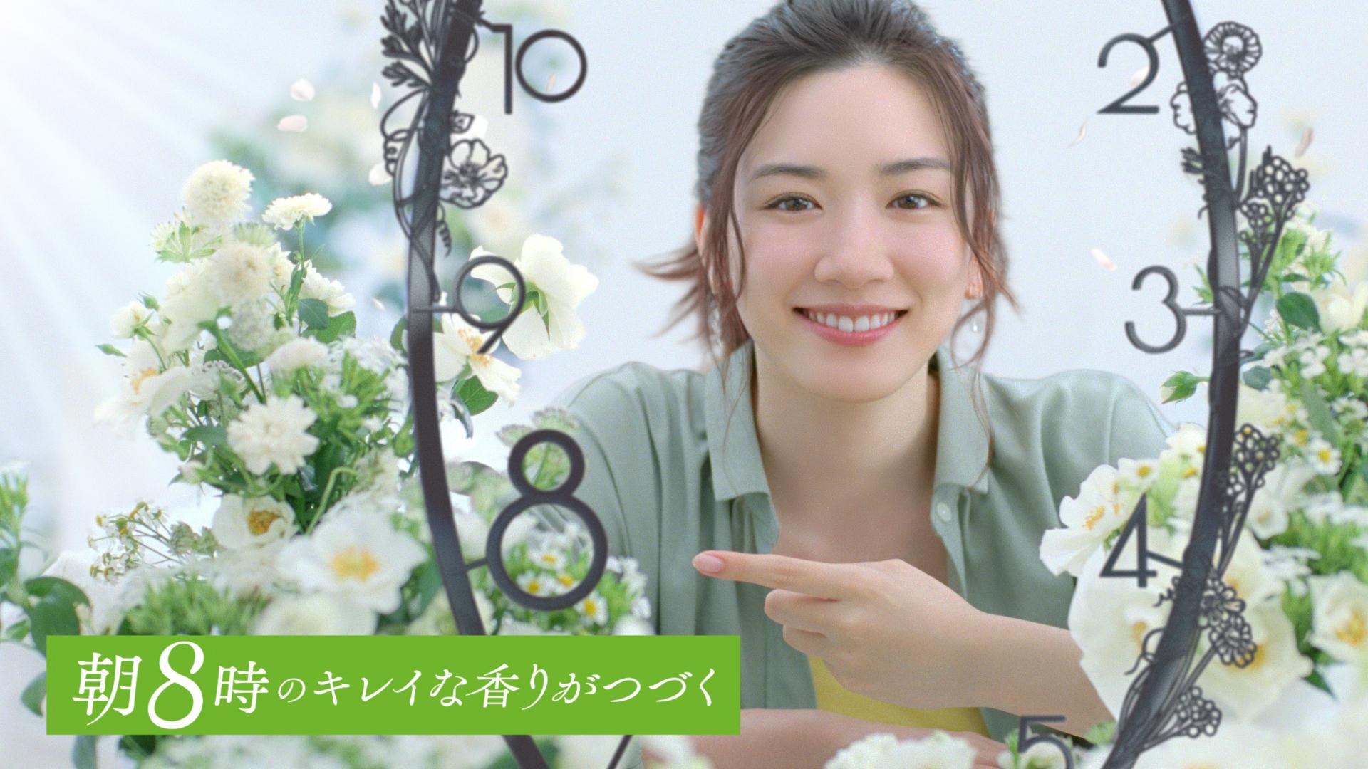 永野芽郁 出演「フレア フレグランス」新CM