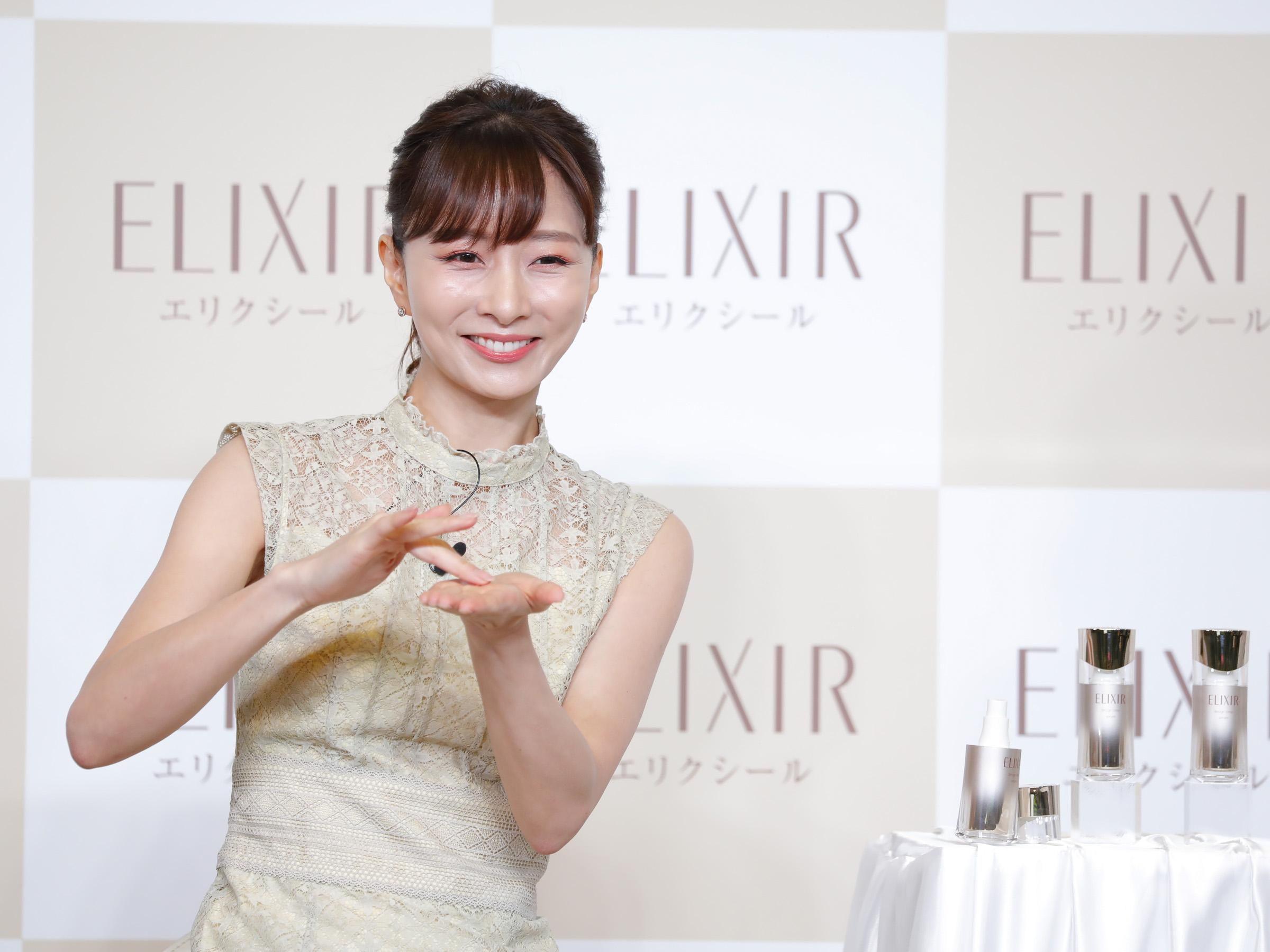 石井美保/エリクシールの新ミューズ発表会にて(2020年8月20日)