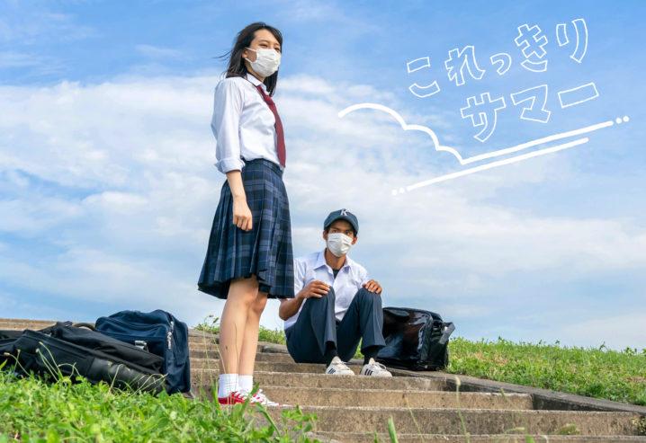 女優・南沙良、NHK大阪発ショートドラマ『これっきりサマー』で岡田健史とダブル主演