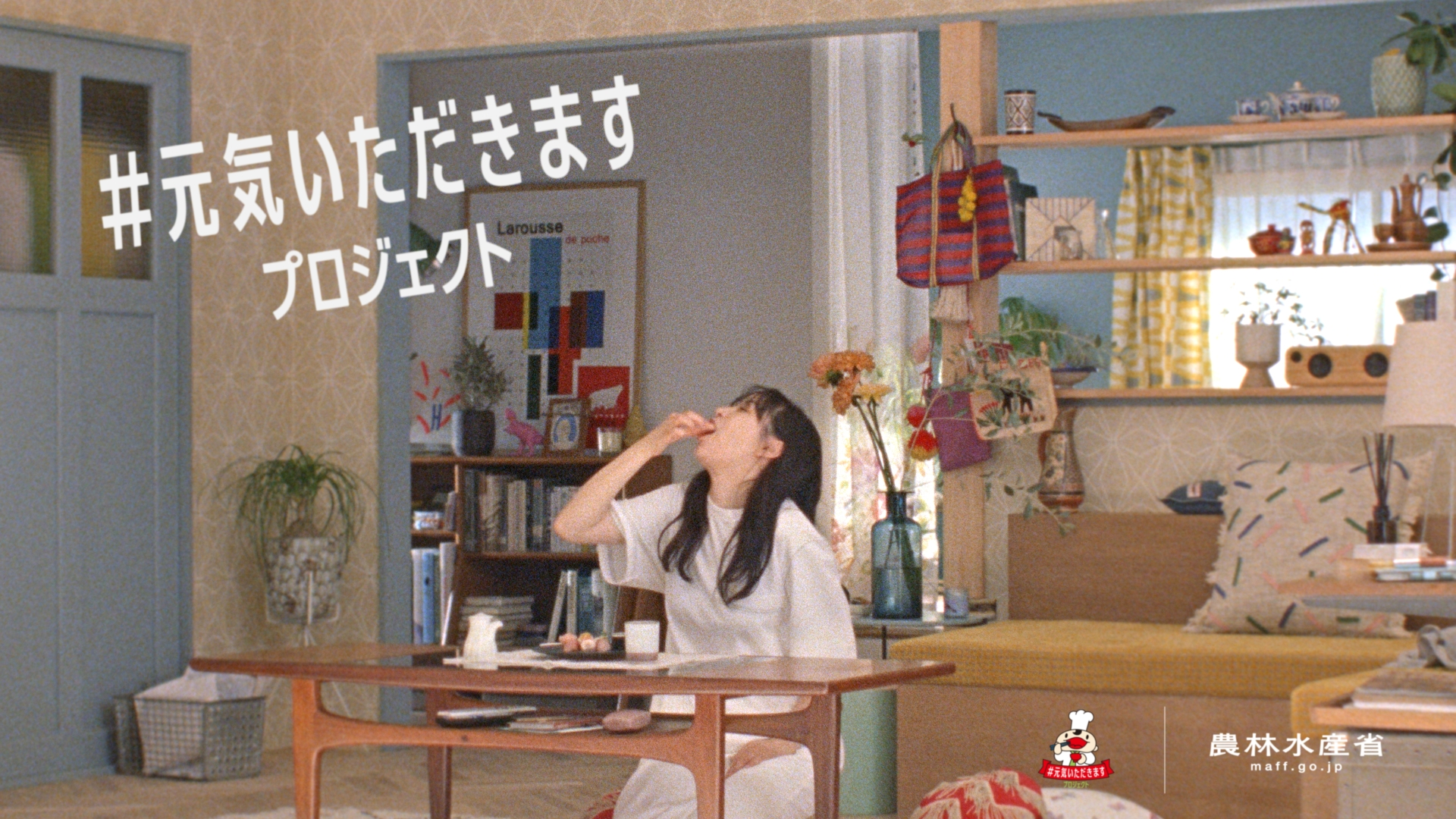 """広瀬すず、国産食材を""""食べて応援""""!#元気いただきますプロジェクト CM"""