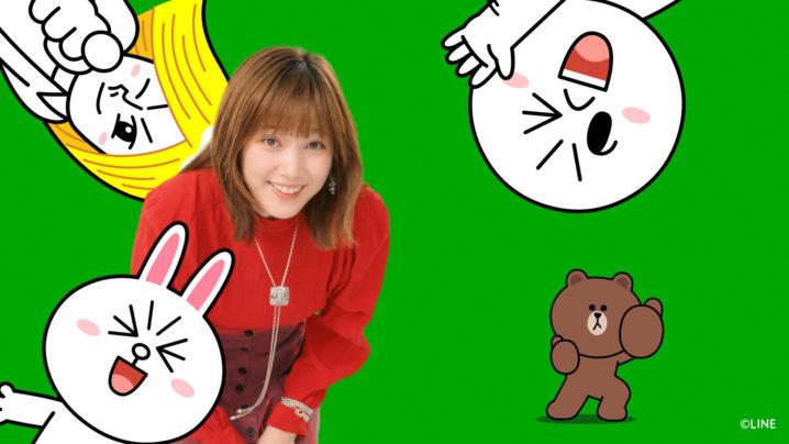 本田翼/LINEモバイル新CM・「LINEモバ イルダンス・BROWN & FRIENDS集合」篇
