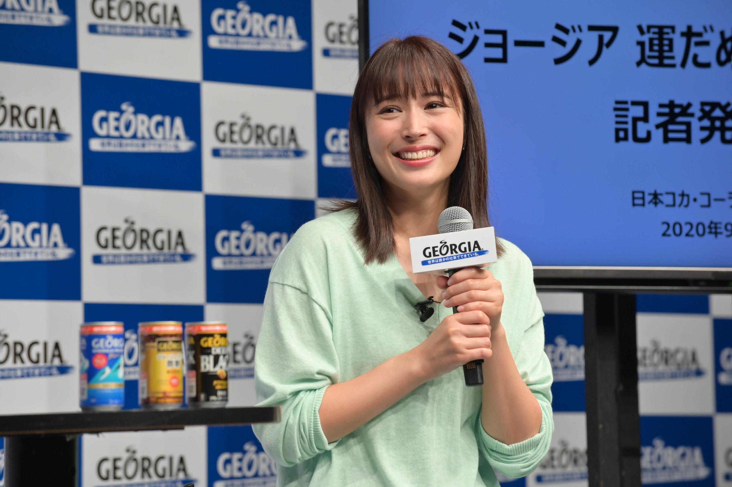 """広瀬アリス/2020年9月7日、時事通信ホールにてオンラインで開催された、日本コカ・コーラの「ジョージア """"運だめし""""キャンペーン 記者発表会」にて。"""