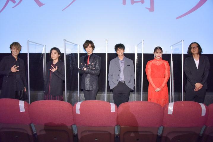 左より:SHINPEI、AKIHIDE、DAIGO、森崎ウィン、emma、英勉監督(2020年9月12日、映画『妖怪人間ベラ』上映記念舞台挨拶にて)