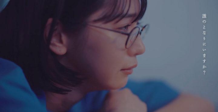 傳谷英里香、MV